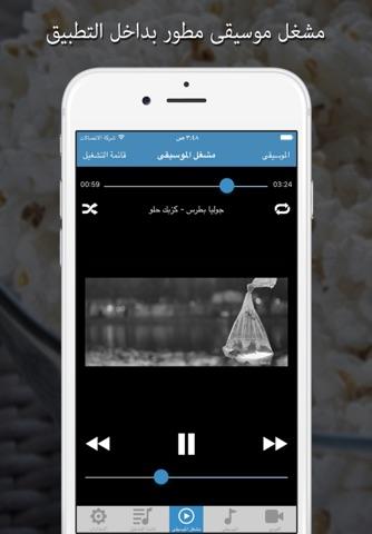 برنامج تحويل الفيديو الى صوت - náhled
