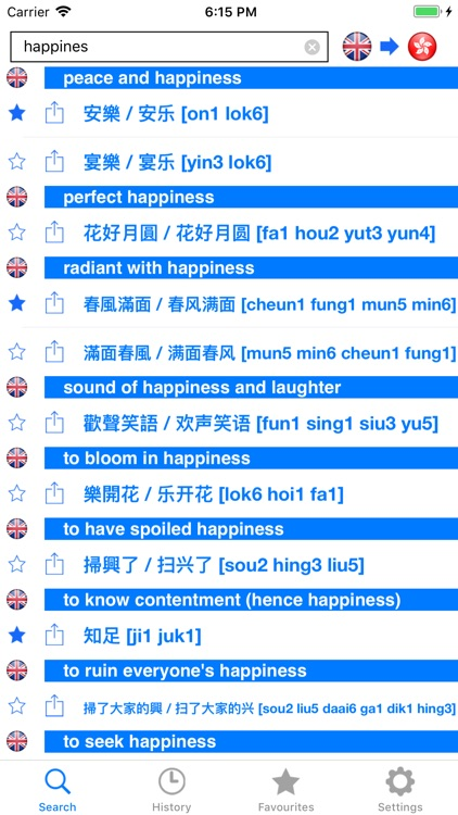 English Cantonese Dictionary