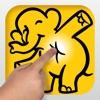 Petting Zoo — Animal Animations