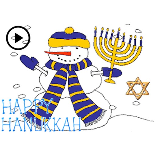 Animated Happy Hanukkah Gif
