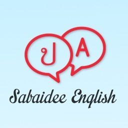 Sabaidee English