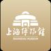 上海博物馆-博•艺