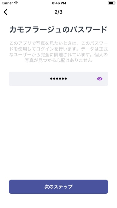 https://is2-ssl.mzstatic.com/image/thumb/Purple128/v4/8a/84/79/8a84793f-555b-b592-2667-b599c845a37b/source/392x696bb.jpg