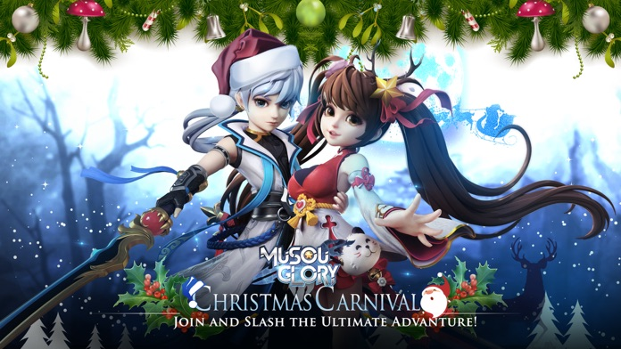 Musou Glory Screenshot