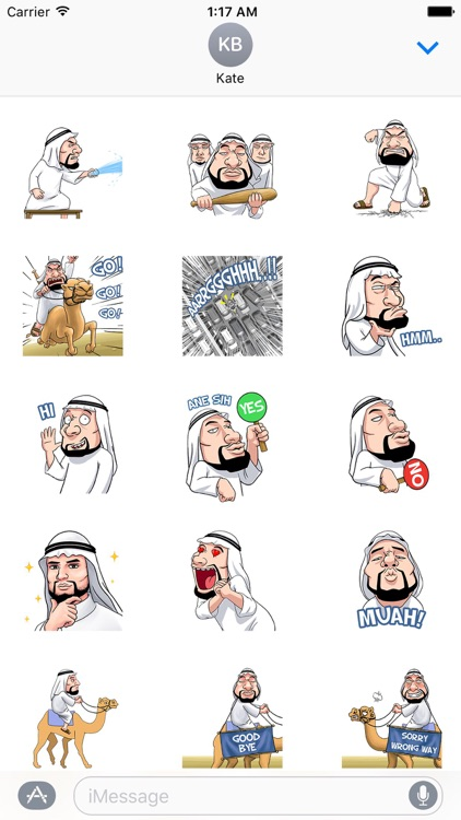 Arabian Style Animated Sticker