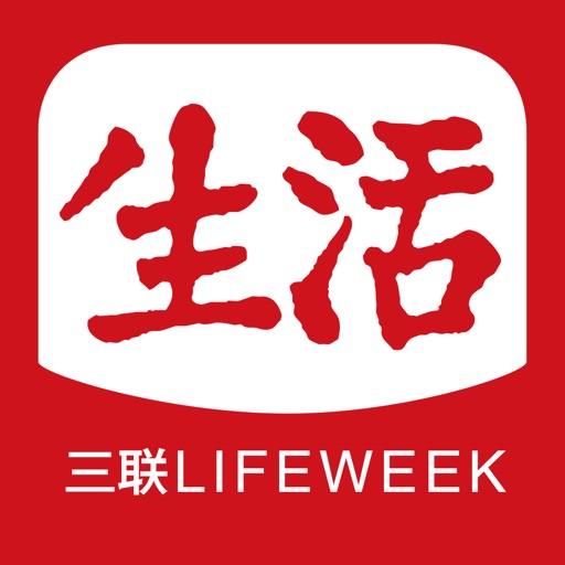 Lifeweek HD
