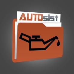 vehicle maintenance log app