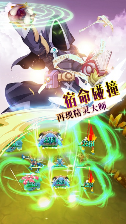 宝贝嘉年华:经典复刻3D卡牌手游 screenshot-3