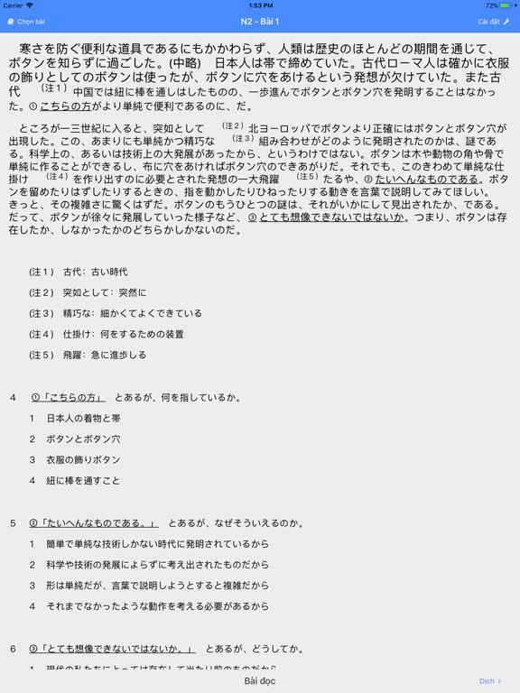 Luyện đọc tiếng Nhật screenshot 7