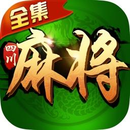 Mahjong game Apple Watch App