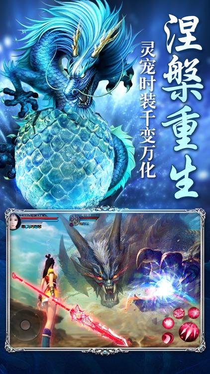 离镜天:玄幻诛仙动作手游戏 screenshot-3