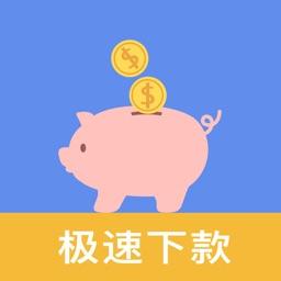 小猪钱庄-信用卡代还卡借贷软件