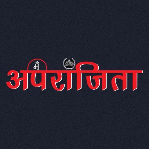 Main Aparajita