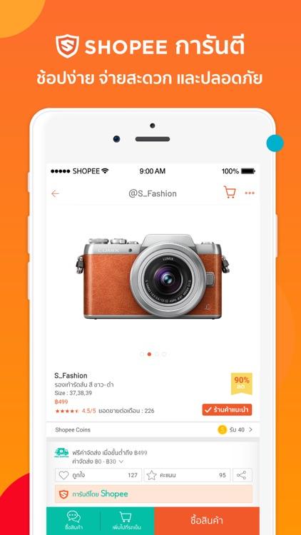 Shopee TH: 11.11 Big Sale screenshot-5