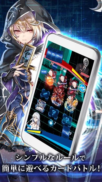Revolve Act -S- オンライン... screenshot1