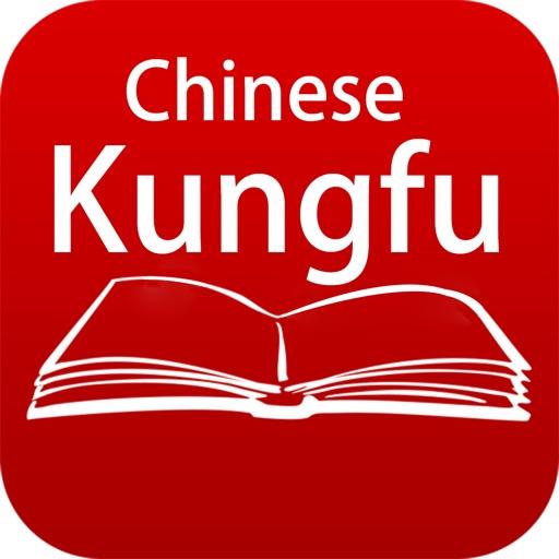 Best Wuxia Novels