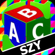 ABC 超级推推通通 by SZY - 益智游戏