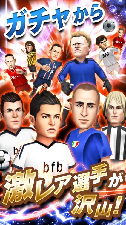 BFB サッカー育成ゲーム screenshot-3