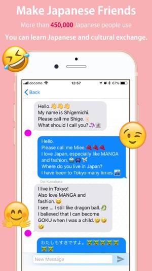 japanese chatting app