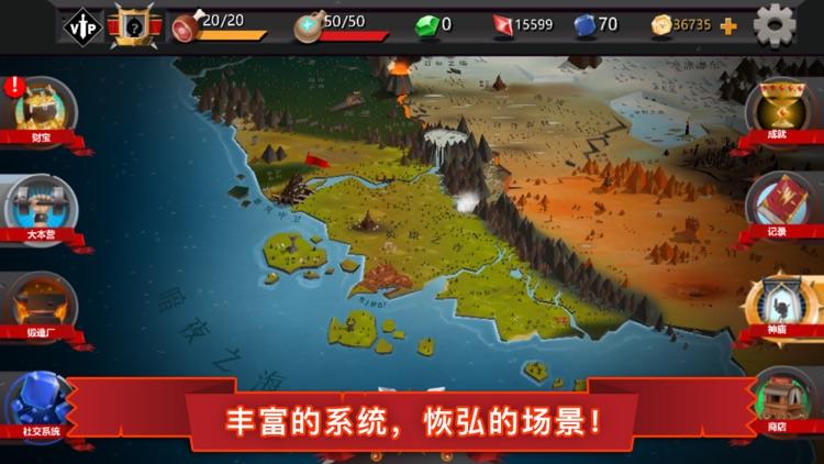 勇者大乱斗 World of Warriors screenshot-3