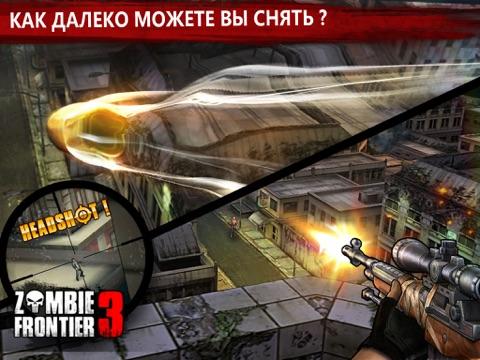 Zombie Frontier 3: Sniper FPS на iPad