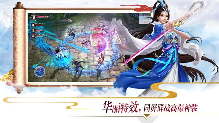 独战乾坤-首登即领极品战骑 screenshot-3