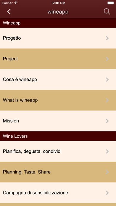 Wine App app image