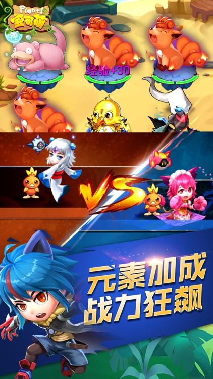 Fight-宝可萌:道馆宠物战