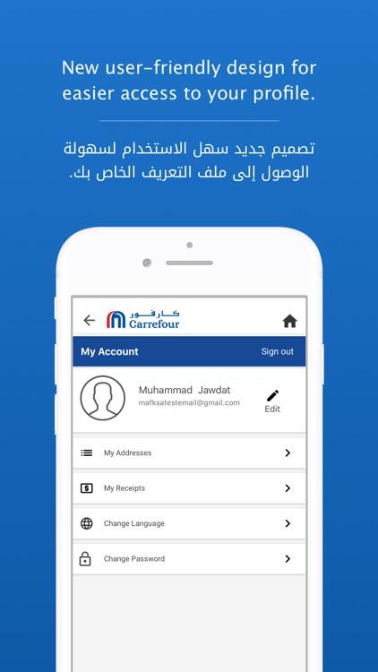 Carrefour KSA كارفور السعودية screenshot-3