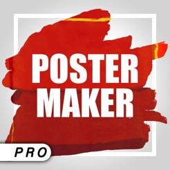 poster flyer maker