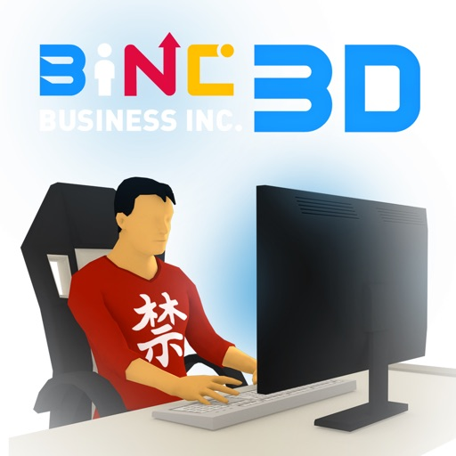 Business Inc. 3D Simulator