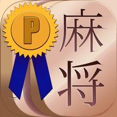 Activities of Mahjong Worlds Premium