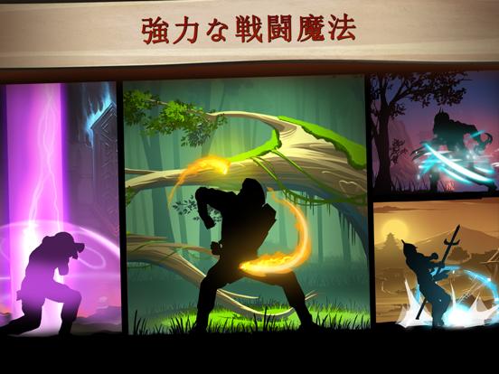 Shadow Fight 2 Special Editionのおすすめ画像4