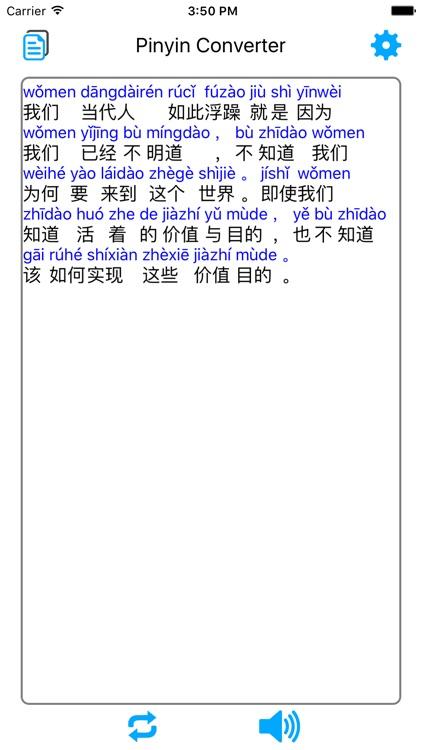 Hanyu Pinyin Converter