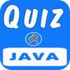 Javaクイズの質問