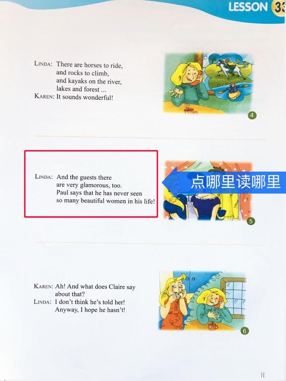 新概念英语青少版英语 3B - 读书派点读学习机出品 screenshot 9