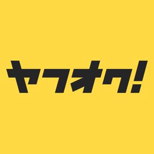 ヤフオク! app