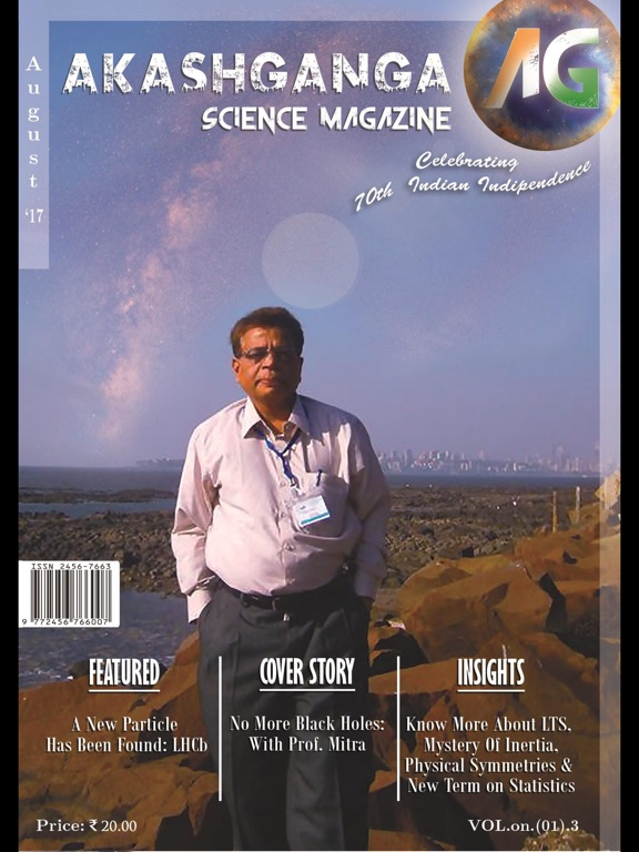 Akashganga Science Magazine screenshot 8