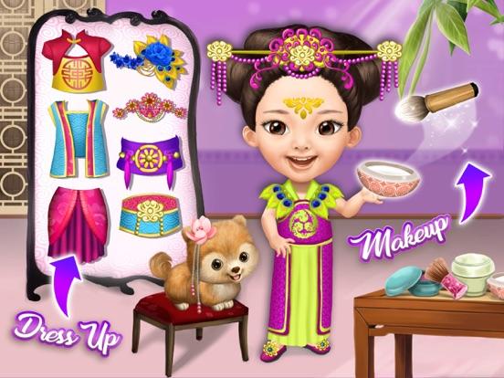 Pretty Little Princess screenshot 10