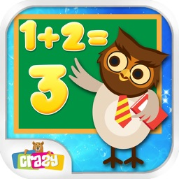 Math Teacher Learning Game