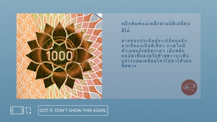 Thai Banknotes screenshot-5