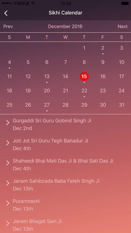 MySikhi: Nitnem Gutka Calendar screenshot-3
