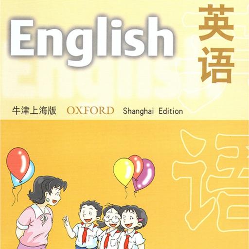 上海牛津三年级下册小学英语课本同步有声点读教材