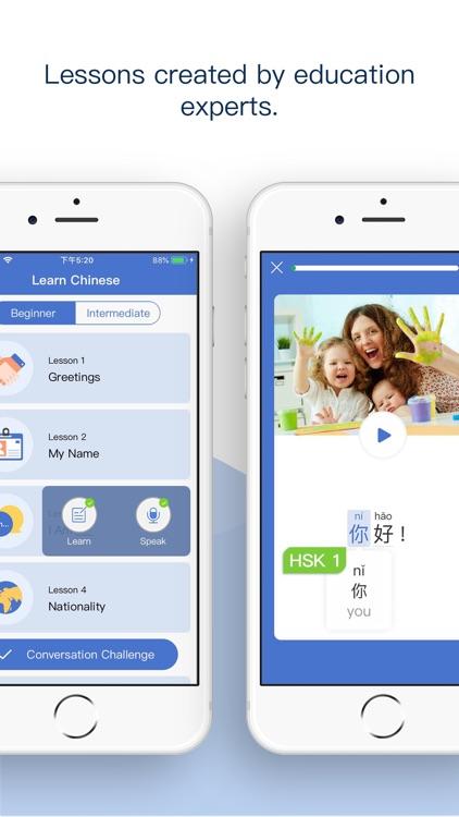 Microsoft Learn Chinese