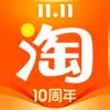 淘宝 - 双11全球狂欢节