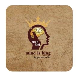 Mind is King