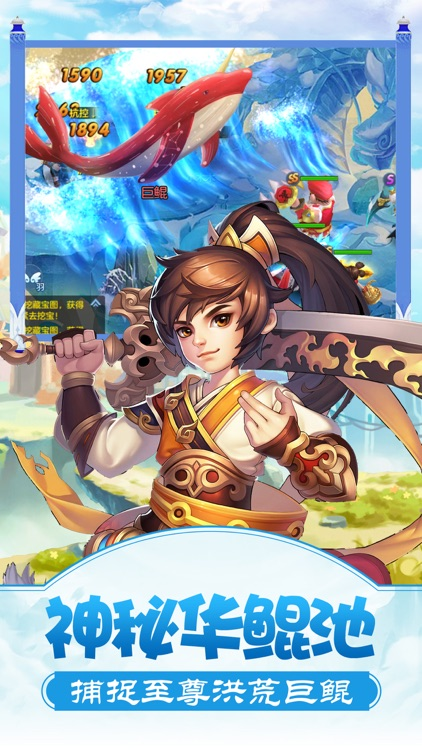 西游异闻录ol-梦幻3D西游世界Q萌宠物养成回合制游戏 screenshot-3