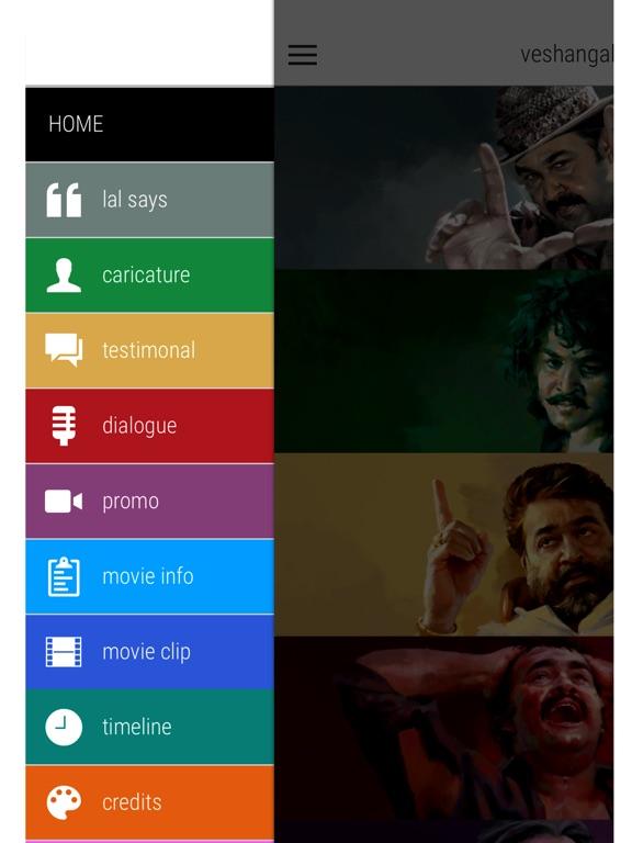 Mohanlal app