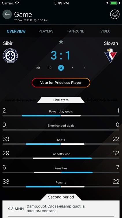 KHL screenshot-1