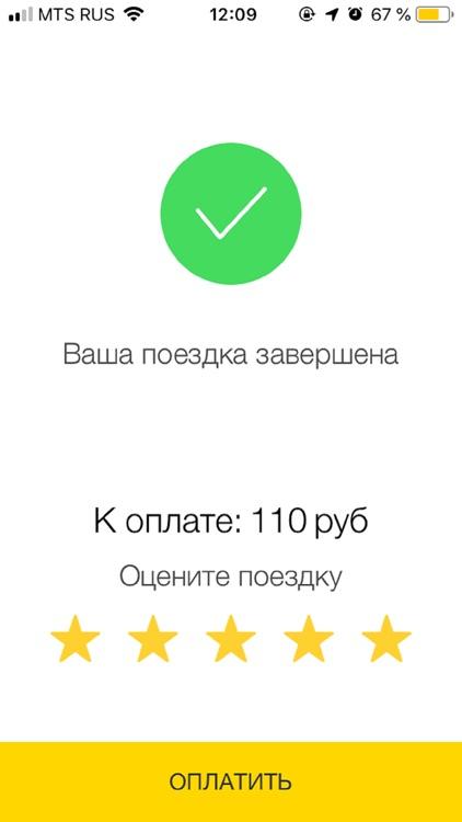 """Такси """"NEXT""""  Новозыбков screenshot-5"""